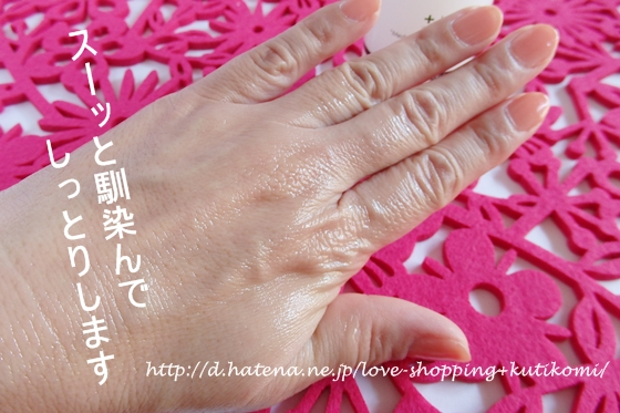 f:id:love-shopping:20140930121849j:image