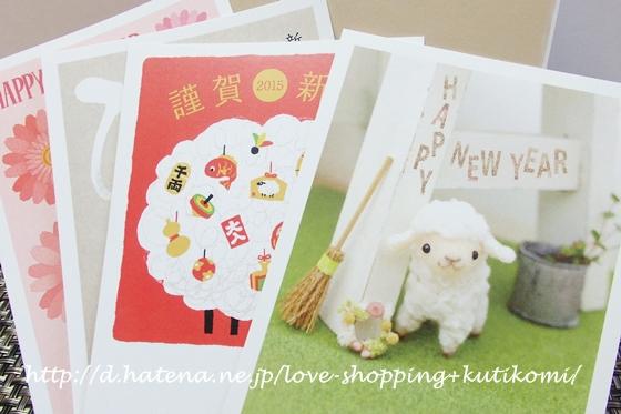 f:id:love-shopping:20141005160451j:image