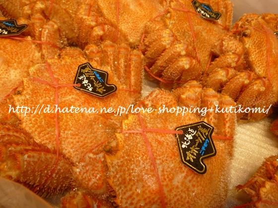 f:id:love-shopping:20141006111008j:image