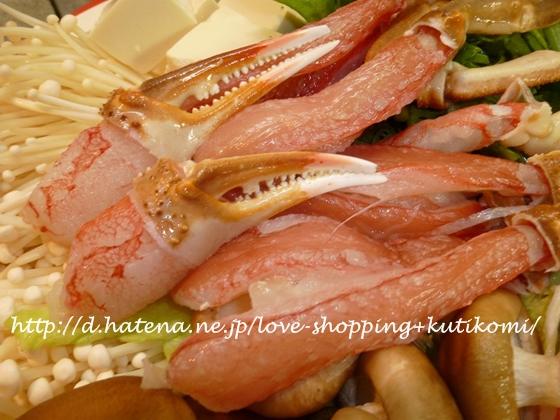 f:id:love-shopping:20141006111010j:image