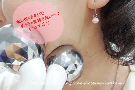 f:id:love-shopping:20141010233221j:image