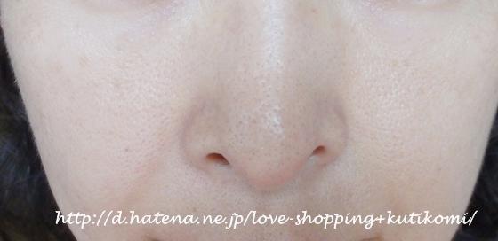 f:id:love-shopping:20141102225423j:image