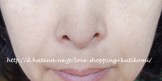 f:id:love-shopping:20141102225427j:image