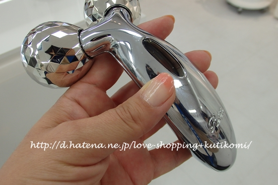 f:id:love-shopping:20141102235703j:image