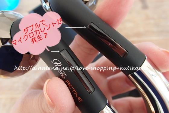 f:id:love-shopping:20141102235706j:image
