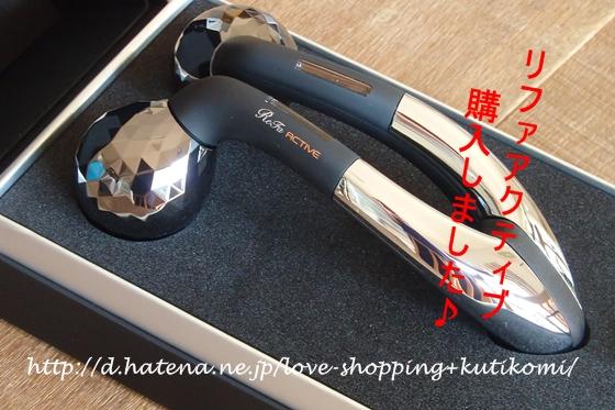 f:id:love-shopping:20141102235708j:image