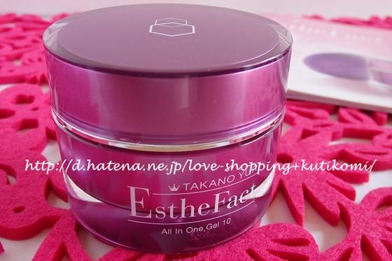f:id:love-shopping:20141118130350j:image