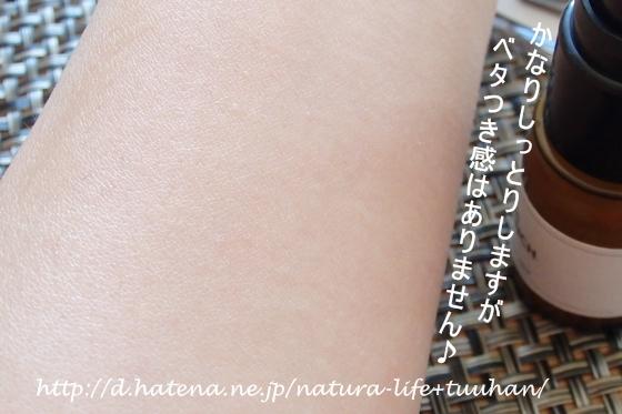 f:id:love-shopping:20141122005710j:image
