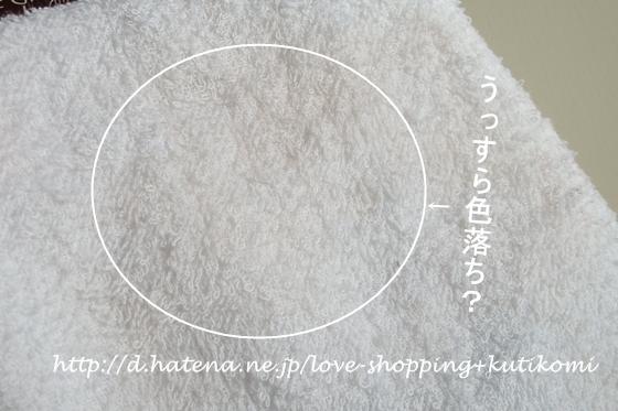 f:id:love-shopping:20150121122959j:image