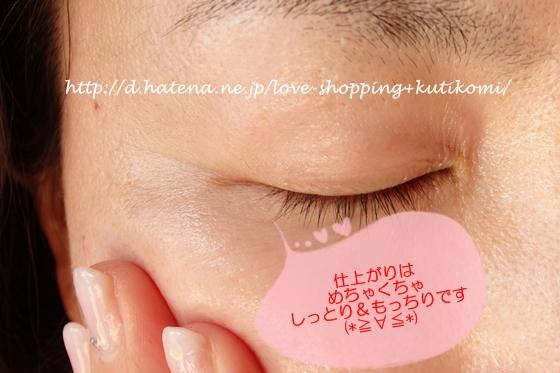 f:id:love-shopping:20150128105740j:image