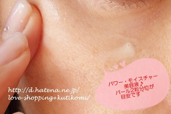 f:id:love-shopping:20150128105741j:image