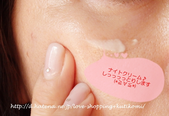 f:id:love-shopping:20150128105742j:image