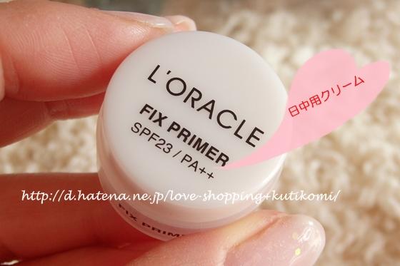 f:id:love-shopping:20150128105745j:image
