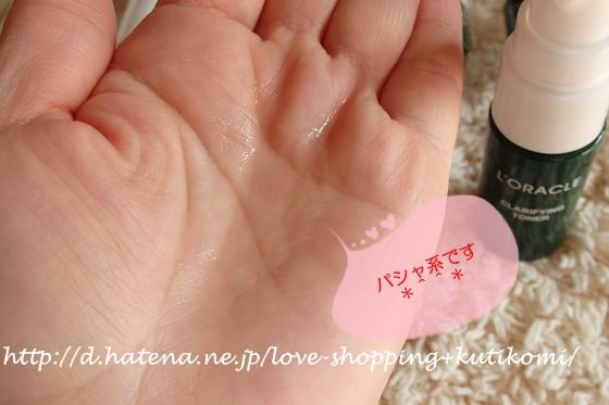 f:id:love-shopping:20150128105826j:image
