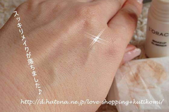 f:id:love-shopping:20150128105855j:image