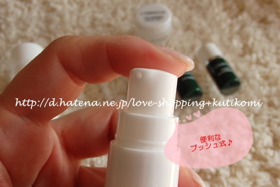 f:id:love-shopping:20150128105856j:image