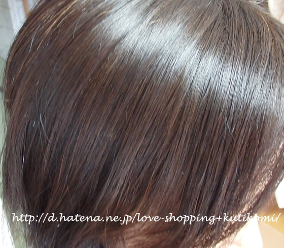 f:id:love-shopping:20150217115822j:image