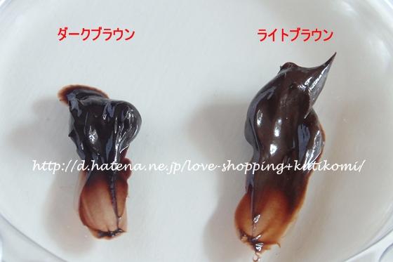 f:id:love-shopping:20150217115823j:image