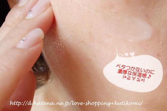 f:id:love-shopping:20150303092524j:image