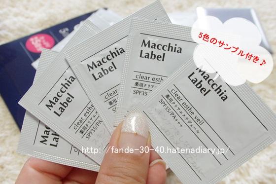 f:id:love-shopping:20160625134701j:plain