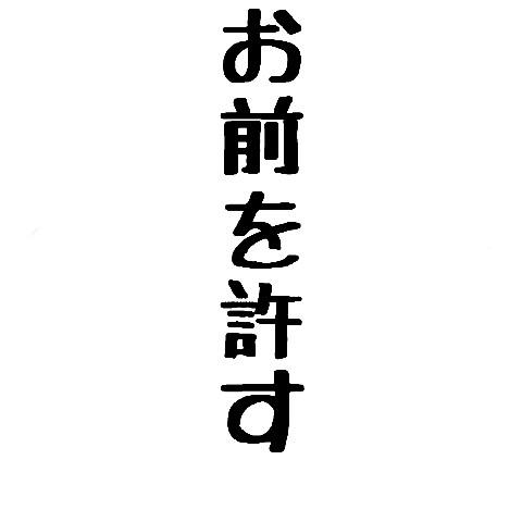 f:id:love-yorozuya:20161014000153j:plain