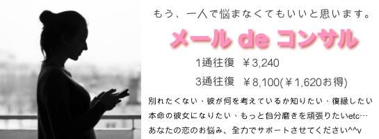 f:id:love-yorozuya:20161015203742j:plain