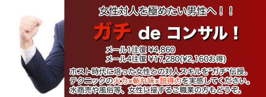 f:id:love-yorozuya:20161015222148j:plain