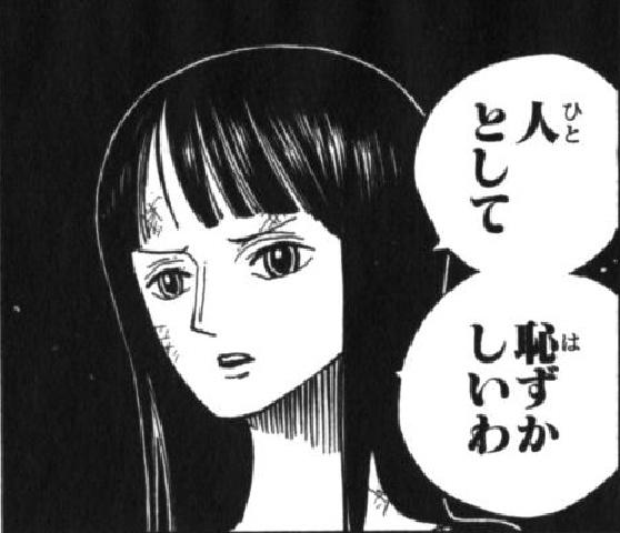 f:id:love-yorozuya:20161016081158j:plain