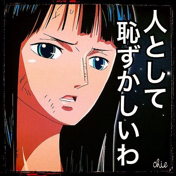 f:id:love-yorozuya:20161016225048j:plain