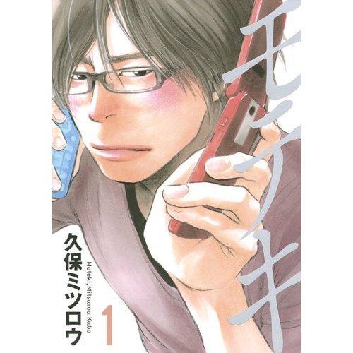 f:id:love-yorozuya:20161017011712j:plain