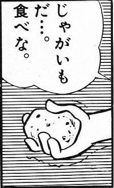 f:id:love-yorozuya:20161017014610j:plain