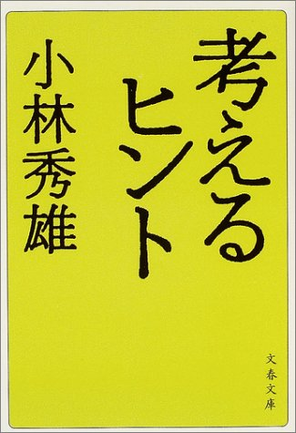 f:id:love1109:20111102223635j:image:w115