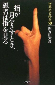 f:id:love1109:20120630230410j:image:w115