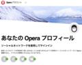 Operaのアカウントのデフォルトのアイコン画像なんやねんこれ…