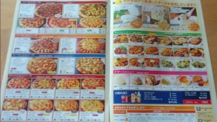 f:id:love4pink9:20160923105107j:plain