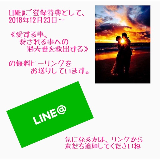 f:id:love7psyche:20190117080207j:image