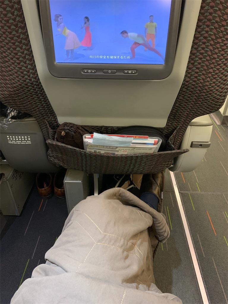 f:id:love_airplane:20200701125515j:plain