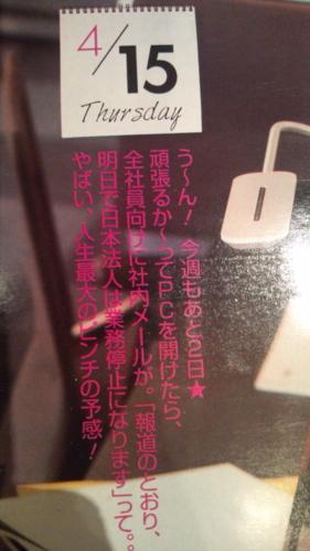 f:id:love_chocolate:20100407134541j:image