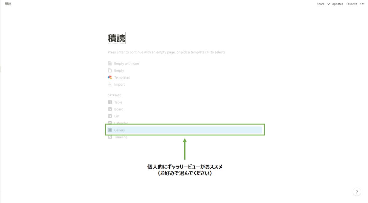 f:id:love_zawa:20210414190224p:plain