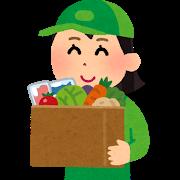 生野菜や果物の調達には、食材宅配サービスを利用すると便利