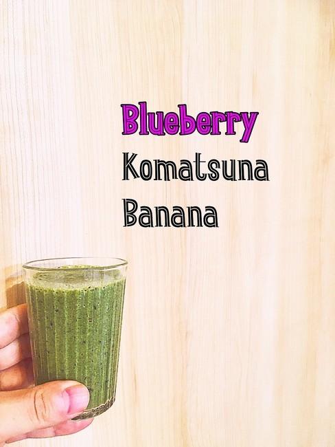冷凍ブルーベリーで飲みやすく。小松菜のスムージー