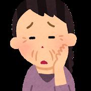 糖化により肌にしみ、シワ、たるみが発生する