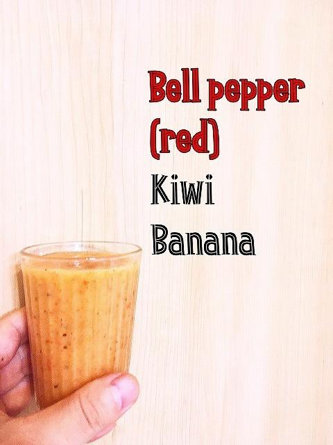 ビタミンCの含有量が野菜と果物でトップクラス。最強のコンビ、パプリカとキウイのスムージー