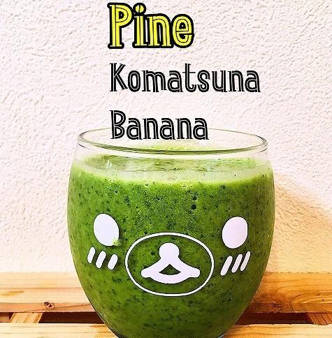 食物繊維が豊富な葉野菜とバナナのスムージー