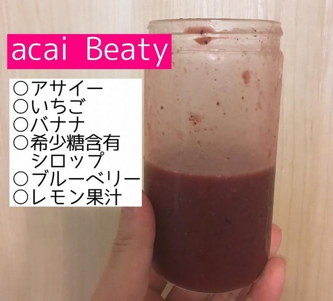 acai beauty
