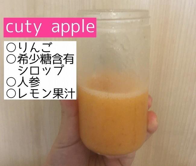 cuty apple