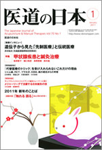 f:id:lovecats:20110105155216j:image
