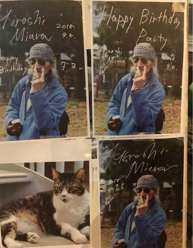 f:id:lovecats:20180909212735j:image