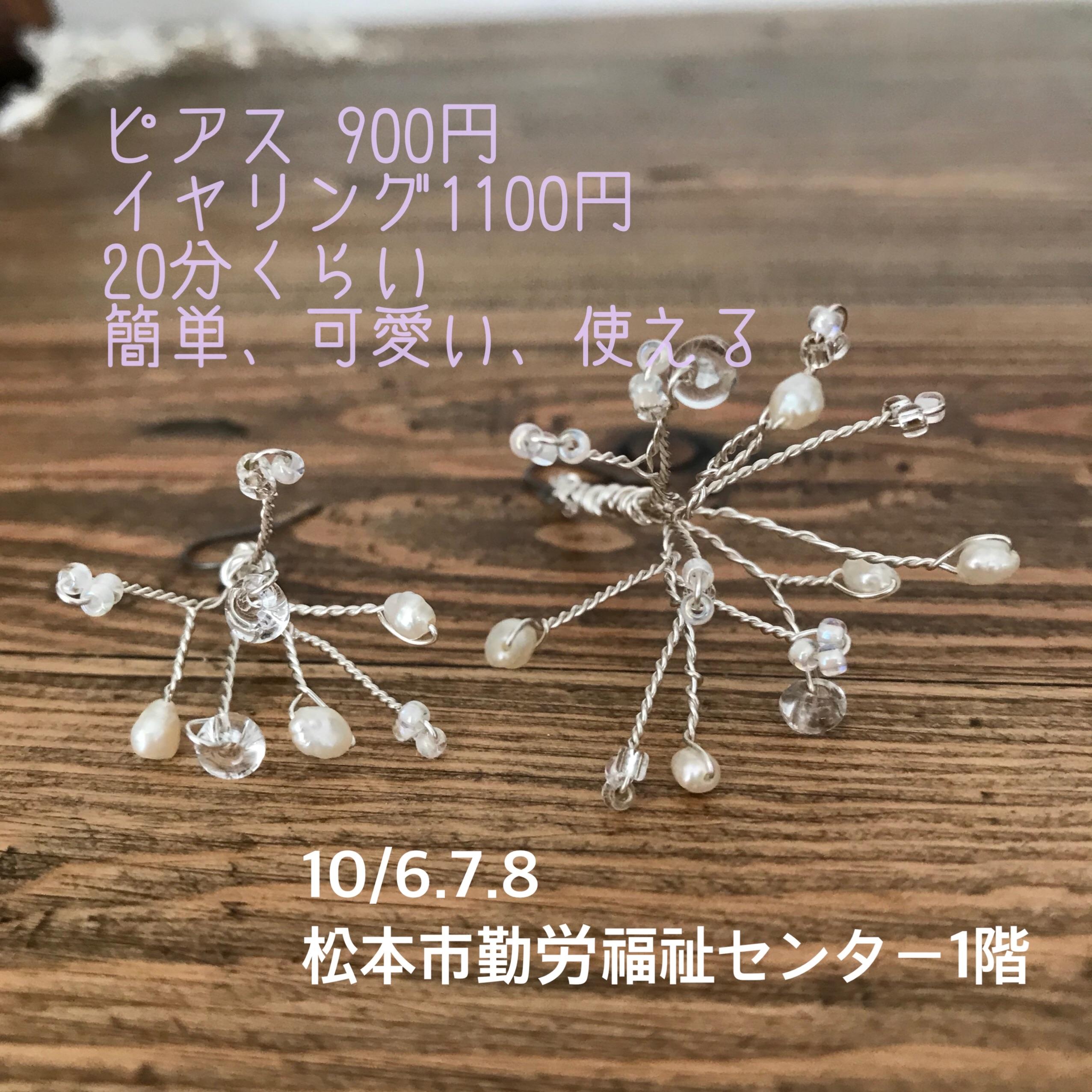 f:id:lovecrystalchildren:20181001080012j:image
