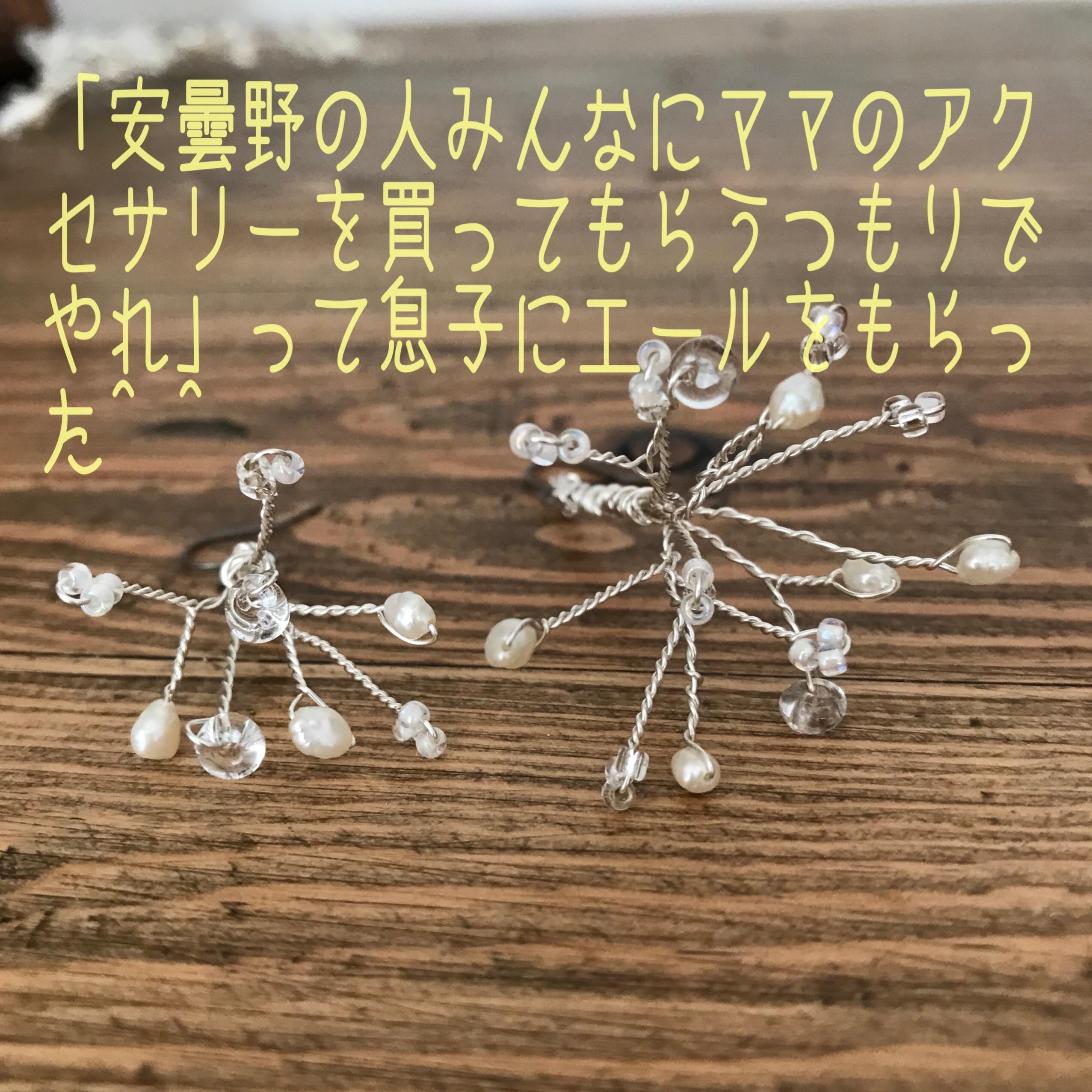 f:id:lovecrystalchildren:20181116194317j:image